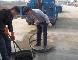 天津疏通下水道